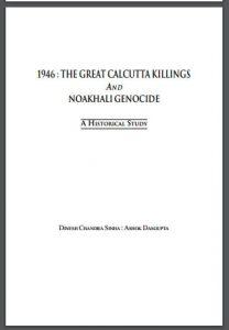 1946-the-great-calcutta-killings-and-noakhali-genocide